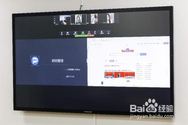 远程会议,视频会议系统方案如何连接和使用?