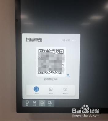 如何正确使用MAXHUB会议平板互动传屏功能?