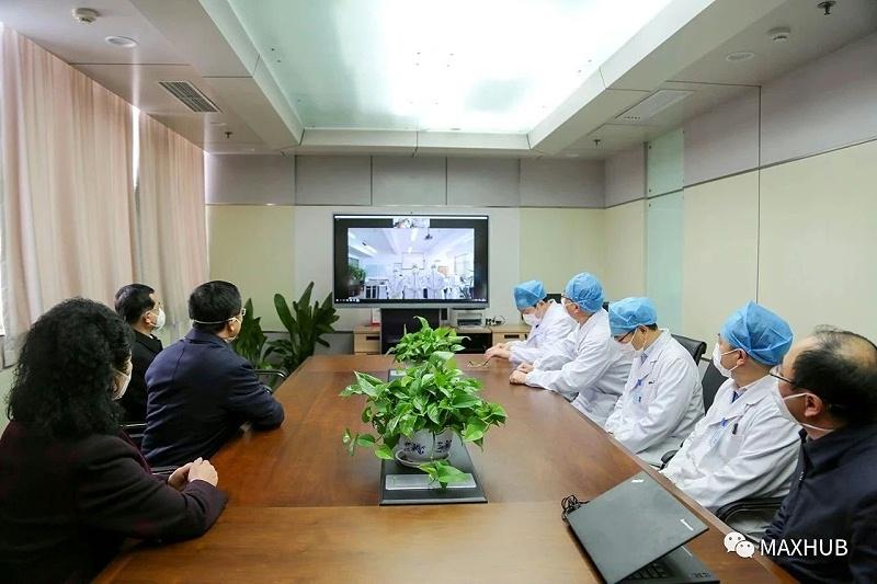 医疗视频会议