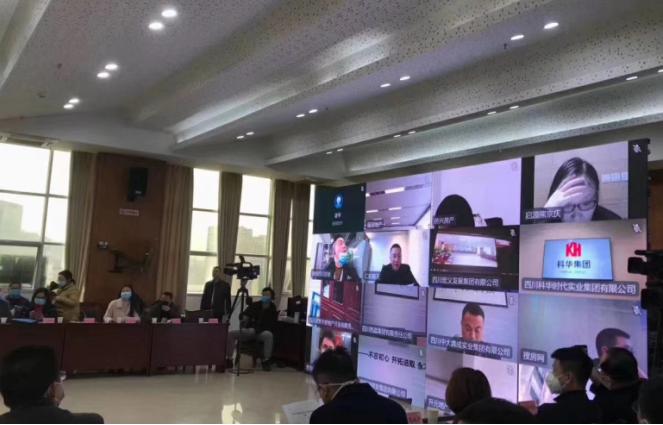小鱼易连云视讯可兼容原有的视频会议设备