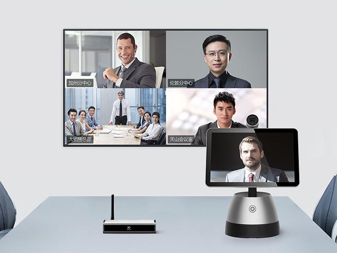视频会议优点