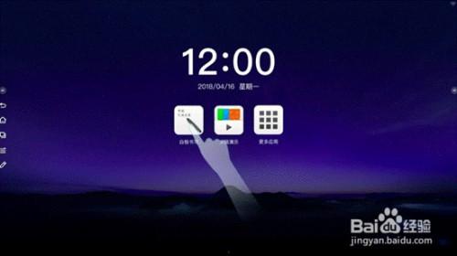 智能电子白板能否触摸手写?MAXHUB会议平板告你