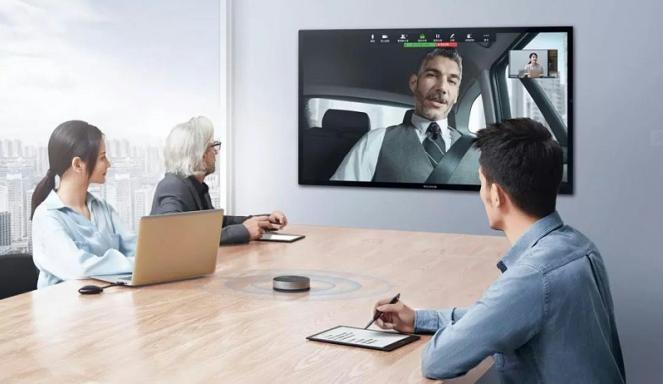 MAXHUB智能会议平板云会议系统