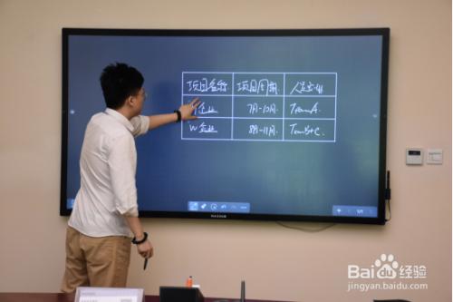 MAXHUB会议平板(会议白板)怎么使用