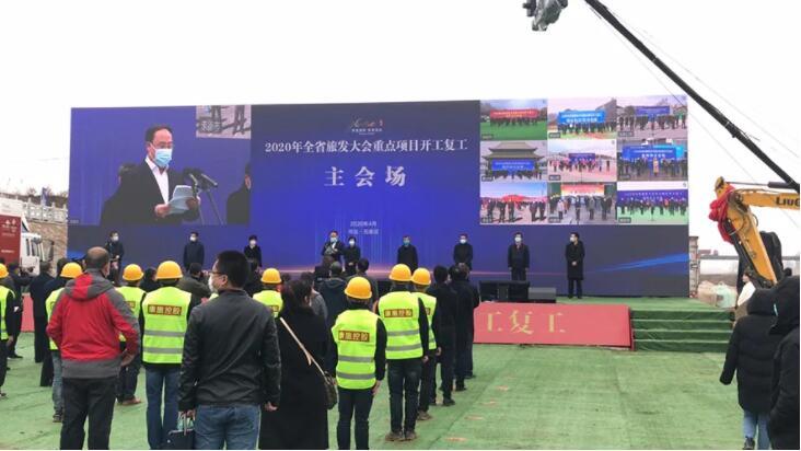 河北省人民政府副省长夏延军、河北省委宣传部副部长那书晨等有关领导出席活动