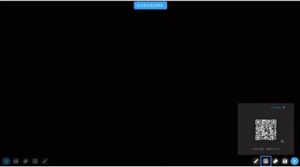 会议平板哪个品牌好?MAXHUB会议平板的使用教程