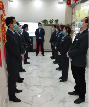 武汉农行、中信银行:久违的晨会与培训