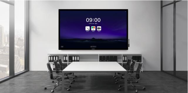 会议平板会议室