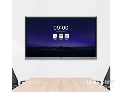 MAXHUB x3系列会议大屏对比