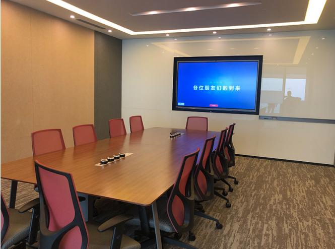 高端智能会议室
