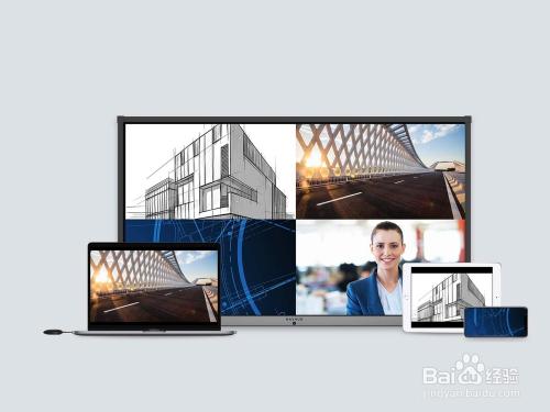 MAXHUB高端智能会议平板可以做哪些?