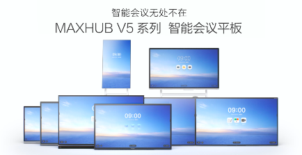 V5全系列产品