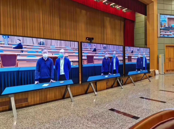 小鱼易连云视讯是政府机关单位的首选