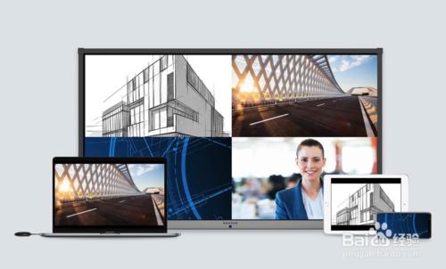 MAXHUB会议平板的无线投屏功能如何使用