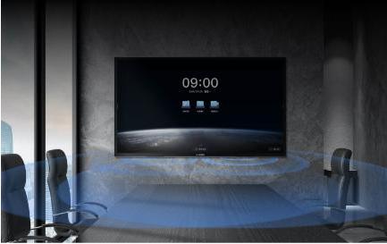 MAXHUB V5系列借助屏幕缝隙发声
