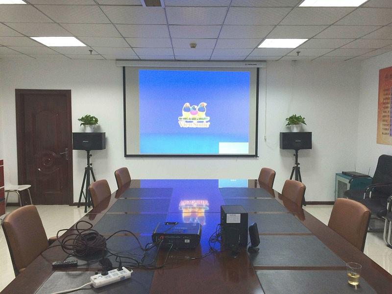 传统会议室2_meitu_1