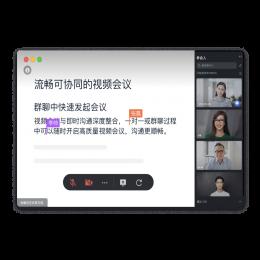 视频会议室租用_飞书_流畅可协同的音视频会议_免费使用