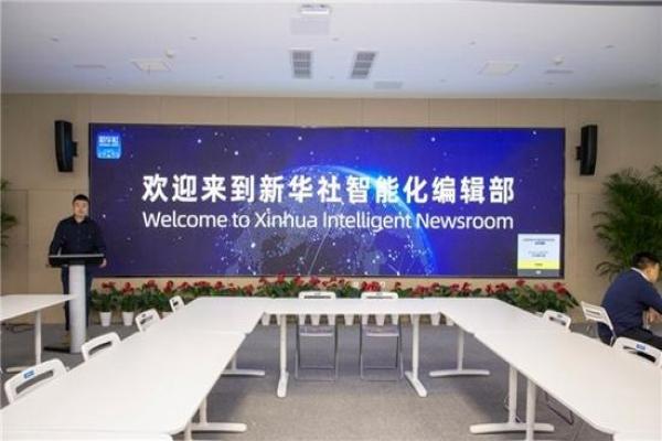 强强联合,MAXHUB携手新华社共创智能媒体未来