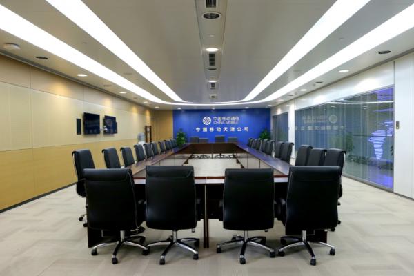 中国移动天津公司 - 安玛思/AMX综合楼会议系统案例
