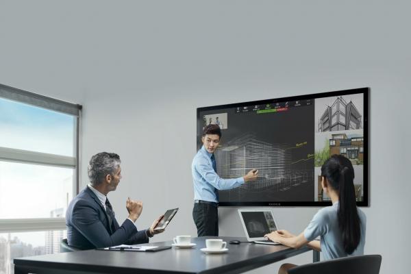 十大智能会议系统