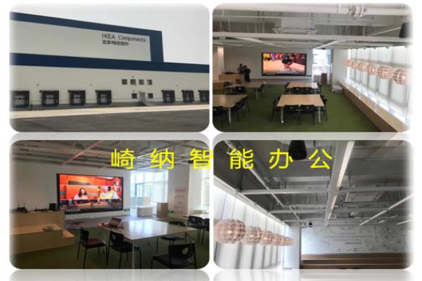 MAXHUB 一体化 LED 显示终端应用于宜家精密部件(中国)有限公司