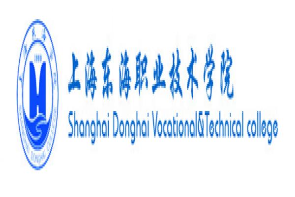 MAXHUB应用于上海东海职业技术学院