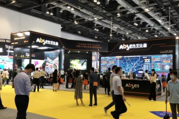 2020北京Infocomm展新产品、新技术、新方案之大屏显示