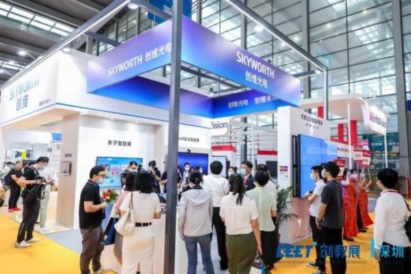 创维光电In-cell会议智慧屏在深圳教育装备博览会大放异彩