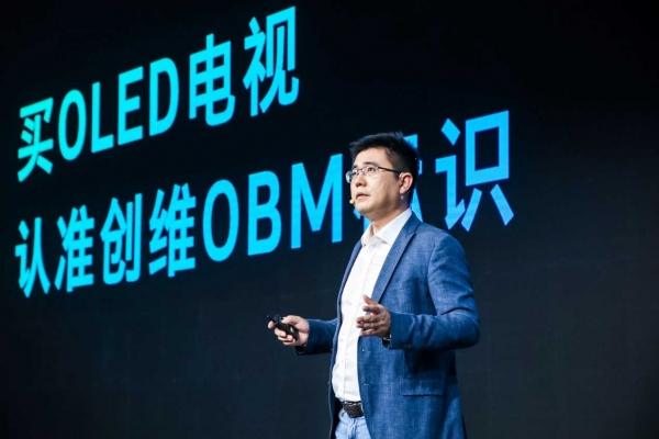 """创维发布旗下首台OLED变形电视,创维变形OBMTM造就电竞发烧友""""史诗""""游戏装备"""