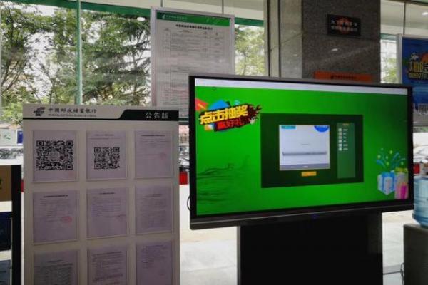 特殊时期如何获客 MAXHUB创新方案助力银行网点开展线上营销沙龙