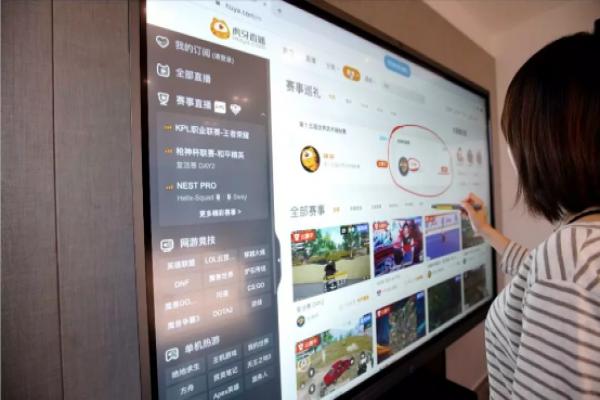 注入新动能:MAXHUB为直播带来全新互动体现