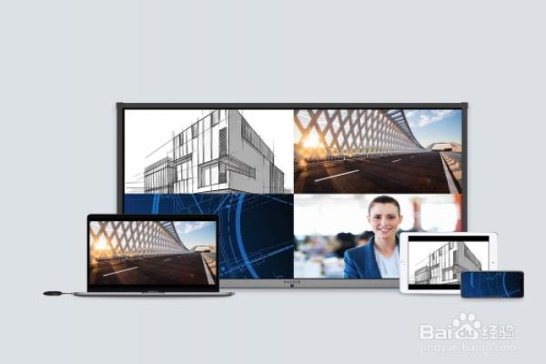 MAXHUB高端智能会议平板可以做哪些-百度经验