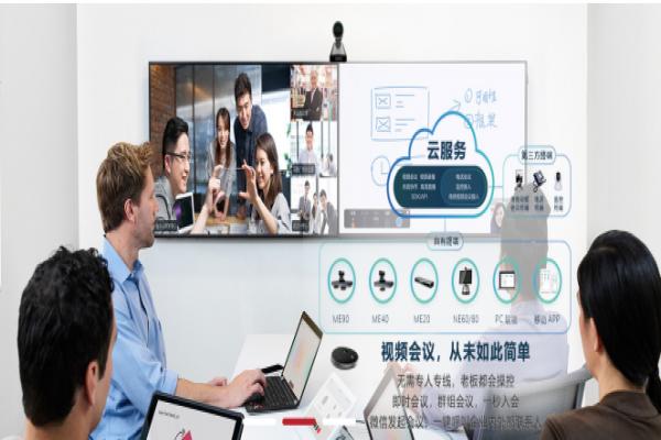 5G通信以及云计算技术的成熟加速了云视频在各领域的应用部署