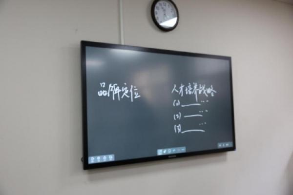 视频会议系统方案一机搞定,MAXHUB会议平板如此强大6到飞起