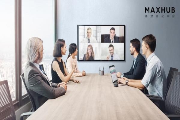 隔着屏幕也可贴心交流,MAXHUB会议平板让高清视频会议变成可能