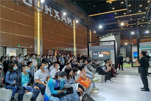 北京InfoComm 2020回顾,你不能错过的MAXHUB重磅内容大盘点