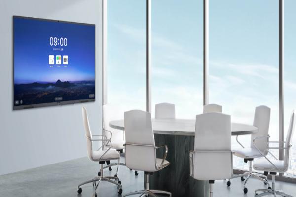 会议室用MAXHUB会议平板,低效会议秒变高效会议