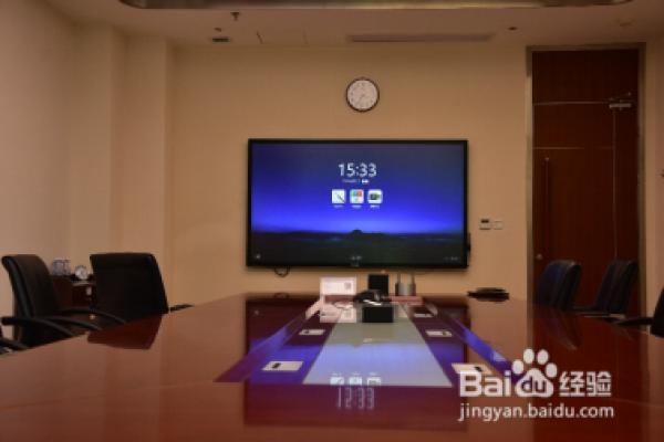 远程会议,视频会议系统方案如何连接和使用-百度经验