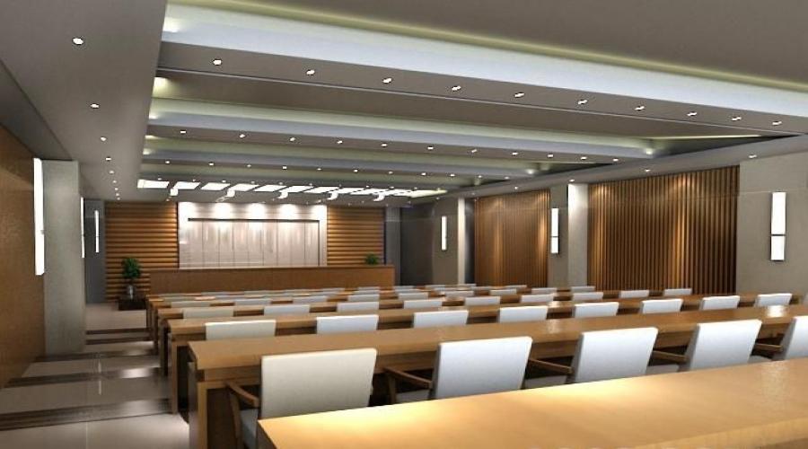 大型会议室方案